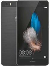 Reparacion Huawei p8 lite